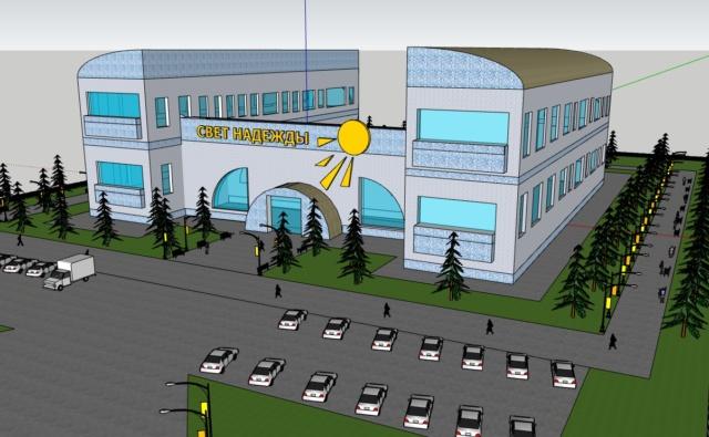 Thumbnail for - Строительство многофункционального, комплексного реабилитационного Центра